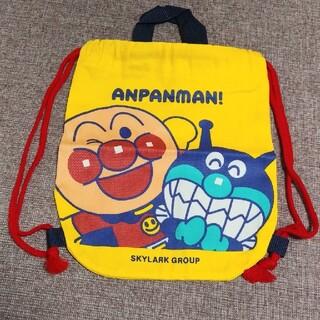 アンパンマン(アンパンマン)のアンパンマン ナップサック(リュックサック)
