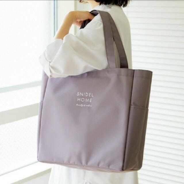 snidel(スナイデル)のSNIDEL HOME リモートバッグ 雑誌付録 レディースのバッグ(トートバッグ)の商品写真