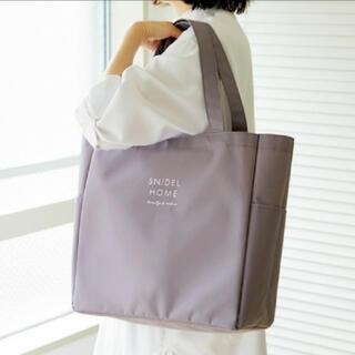 snidel - SNIDEL HOME リモートバッグ 雑誌付録