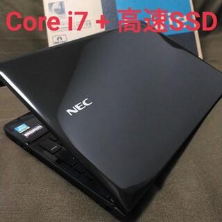 エヌイーシー(NEC)の高スペック/爆速4コア i7/高速SSD/メモリ16GB/美品/ノートパソコン(ノートPC)