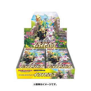 ポケモン - ポケモンカードゲーム ソード&シールド イーブイヒーローズ 1BOX