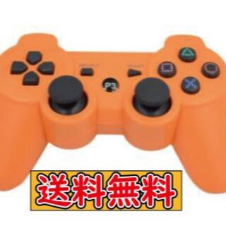 PS3 コントローラー オレンジ 互換品 Bluetooth ワイヤレス(その他)