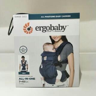 エルゴベビー(Ergobaby)のエルゴ ergobaby抱っこ紐 エルゴベビー オムニ360 ブルー(抱っこひも/おんぶひも)