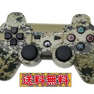 PS3 コントローラー カモフラージュ 互換品 Bluetooth ワイヤレス(その他)