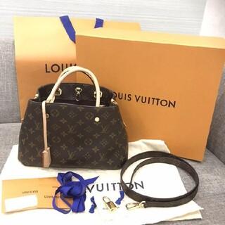 LOUIS VUITTON - ルイヴィトン モノグラム モンテーニュBB 2way バッグ