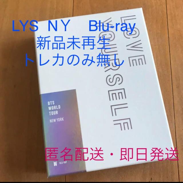 防弾少年団(BTS)(ボウダンショウネンダン)のBTS LOVE YOURSELF NY Blu-ray 新品未再生 エンタメ/ホビーのCD(K-POP/アジア)の商品写真