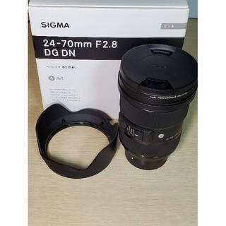 SIGMA - SIGMA 24-70mm F2.8 DG DN Art Sony eマウント