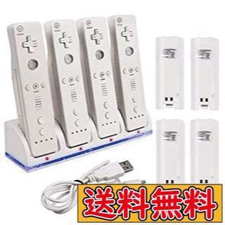 Wii Wii U リモコン用 充電器 2800mAh バッテリー4点 ホワイト(その他)