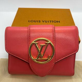 LOUIS VUITTON - LOUIS VUITTON ミニ財布 美品✨