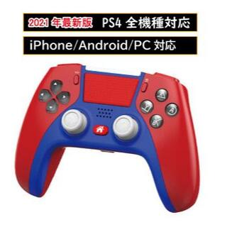 PS4 ワイヤレスコントローラー レッド iPhone/Android対応(その他)