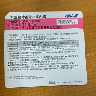 エーエヌエー(ゼンニッポンクウユ)(ANA(全日本空輸))のANA株主優待券 ☆(航空券)