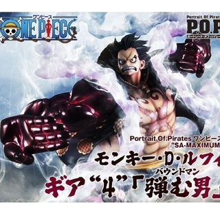 "MegaHouse - Portrait.Of.Pirates ワンピース ""SA-MAXIMUM"" …"