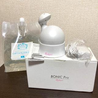 ケンコー(Kenko)のBONIC PRO EMSマシン キャビ&フラッシュジェル(エクササイズ用品)