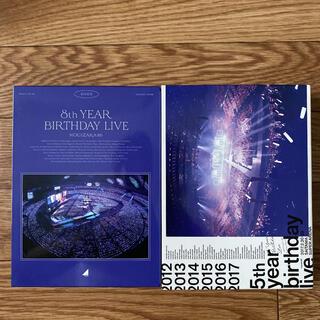 乃木坂DVD(5th/8th)