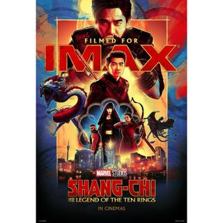 マーベル(MARVEL)のシャン・チー IMAX ポスター(印刷物)