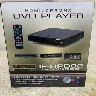 DVD プレーヤー HDMI/CPRM モデル IF-HPD02