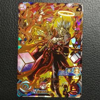 ドラゴンボール - スーパードラゴンボールヒーローズ BM10-063 超ハーツ