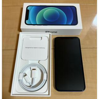 iPhone - 【超美品】iPhone 12 mini ブルー 128GB SIMフリー
