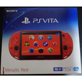 SONY - PlayStation Vita Wi-Fiモデル メタリックレッド【ほぼ新品】