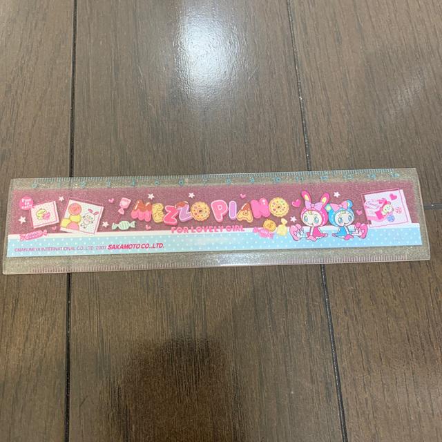 NARUMIYA INTERNATIONAL(ナルミヤ インターナショナル)のナルミヤ グッズ エンタメ/ホビーのおもちゃ/ぬいぐるみ(キャラクターグッズ)の商品写真