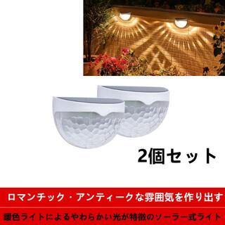 LEDソーラーライト 屋外 人感センサー センサーライト