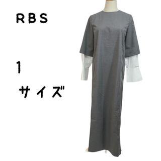 レイビームス(Ray BEAMS)のRBS レイビームス ワンピース 長袖 ロング マキシ丈 グレー サイズ 1(ロングワンピース/マキシワンピース)