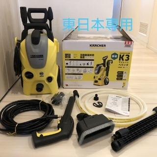 ケルヒャー K3サイレント 東日本専用