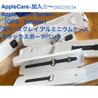 Apple Watch - AppleCare+加入☆Apple Watch6 GPS + Cellular