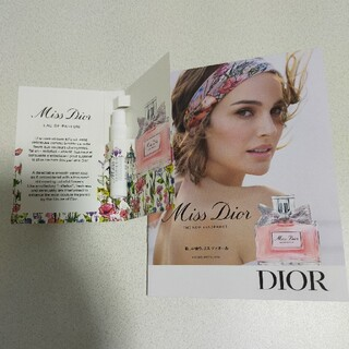 ディオール(Dior)のMiss Dior   EAU DE PARFUM 1ml  試供品(香水(女性用))