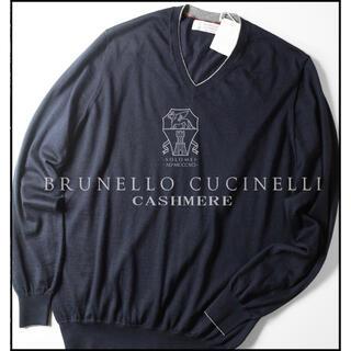 ブルネロクチネリ(BRUNELLO CUCINELLI)の新品140,800円大きいサイズカシミヤブルネロクチネリニットセーター56XXL(ニット/セーター)