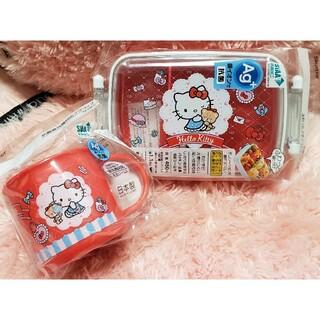 サンリオ ハローキティ ♡ ランチボックス 弁当箱 プラコップ セット(弁当用品)