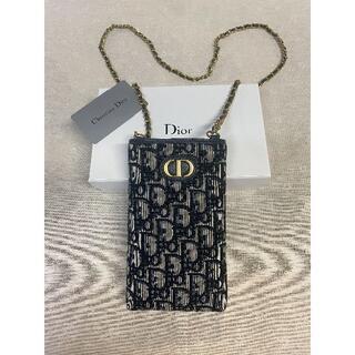 ディオール(Dior)の♥素敵♛ディオール♬ショルダーバッグれ♬スマホケースდノベルティー レディース(名刺入れ/定期入れ)