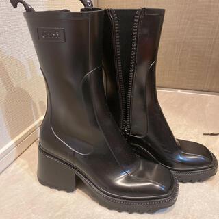 クロエ(Chloe)のクロエ レインブーツ 美品 36(レインブーツ/長靴)