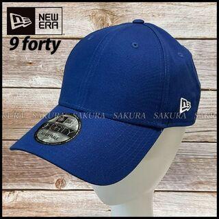 ニューエラー(NEW ERA)の【ユニセックス】ニューエラ 9forty キャップ 帽子(936291)(キャップ)