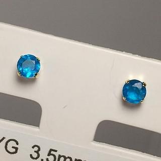 877番  K18YG ネオンブルーアパタイト 0.40ct