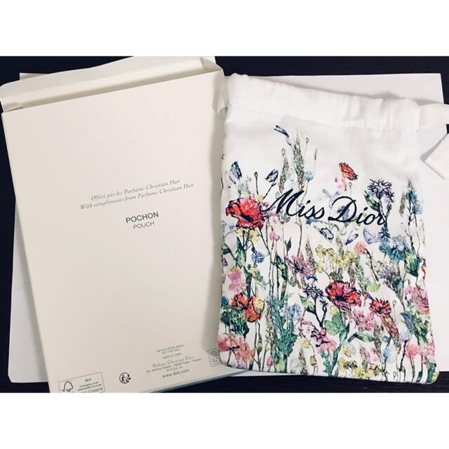 Dior(ディオール)のDior【非売品】ミスディオール☆ノベルティ☆刺繍入りポーチ☆サンプル付き レディースのファッション小物(ポーチ)の商品写真