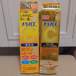 ロート製薬 - メラノ cc薬用しみ 集中対策 美容液&プレミアム美容液 2個セット