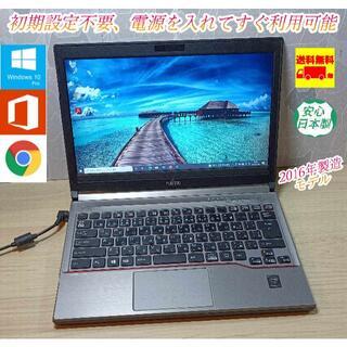 フジツウ(富士通)の特価>LIFEBOOK E734 i3/4G/500G/Office(ノートPC)