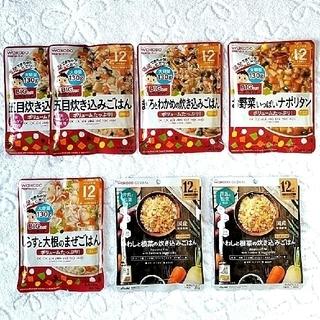 和光堂 - 和光堂  グローバル  12ヵ月頃から 7袋