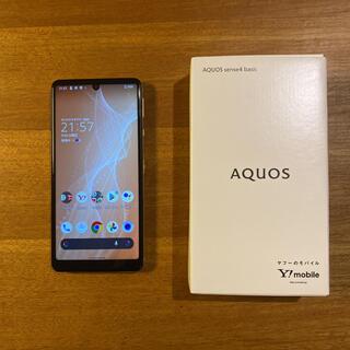 アクオス(AQUOS)のAQUOS Sense4 basic ライトカッパー 64GB(スマートフォン本体)