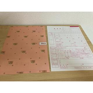 2枚セット ポール&ジョー婚姻届とピンクの婚姻届(印刷物)