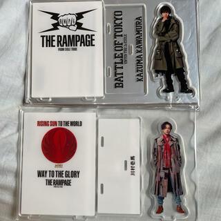 THE RAMPAGE - BOT waytotheglowry 川村壱馬 アクリルスタンド セット