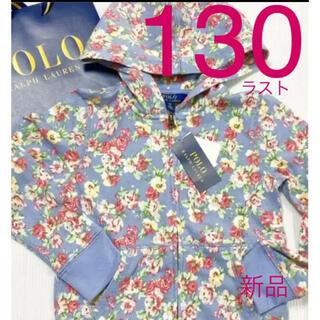 ポロラルフローレン(POLO RALPH LAUREN)の130 パーカー ラルフローレン 新品 ♡ ノースフェイス メゾピアノ アナスイ(Tシャツ/カットソー)