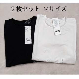UNIQLO - ユニクロ ヒートテック 長袖 2枚 黒 白