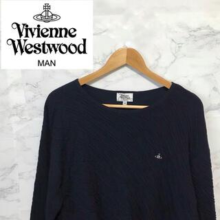Vivienne Westwood - Vivienne Westwood MAN ニット 44 オーブ刺繍 ネイビー