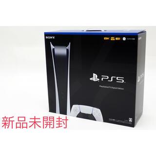 PlayStation - プレイステーション5 デジタル エディション 本体