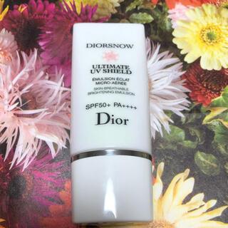 ディオール(Dior)のディオール  スノーアルティメットUVシールド (化粧下地)