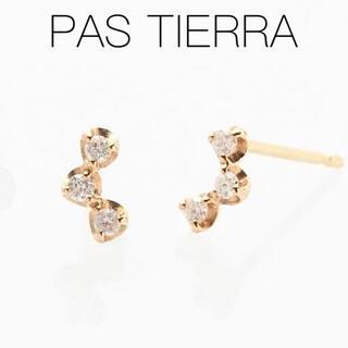 ete - 【PAS TIERRA】K10 トロワダイヤモンドピアス