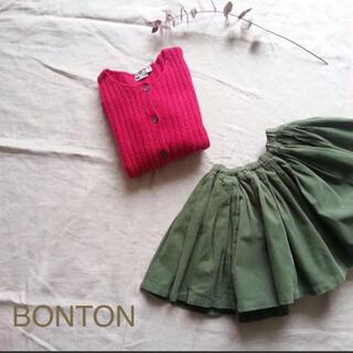 ボンポワン(Bonpoint)のボントン 8 コーデュロイスカート カーキ 着画あり(スカート)
