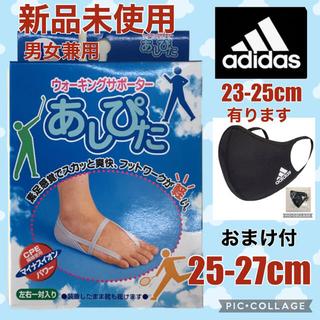 adidas - 足用サポーター ウォーキング ゴルフシューズ 立ち仕事 腰痛 膝痛 肉体疲労